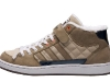 adidas-star-wars-clot-hoth-superskate-5