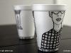 coffeecupnerd