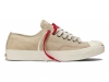 converse-2012-fall-winter-oscar-neimeyer-footwear-collection-1