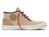 converse-2012-fall-winter-oscar-neimeyer-footwear-collection-5
