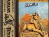vintage-rolling-papers5