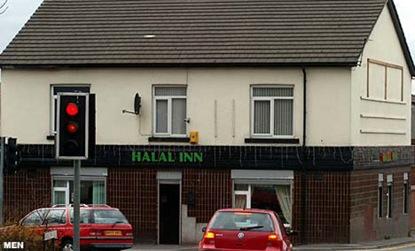 Halal Pub booze free