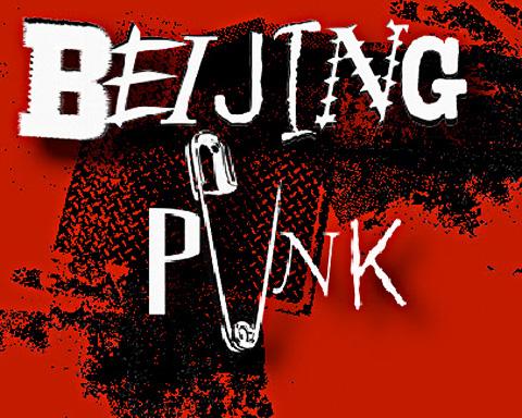 beijing-punk