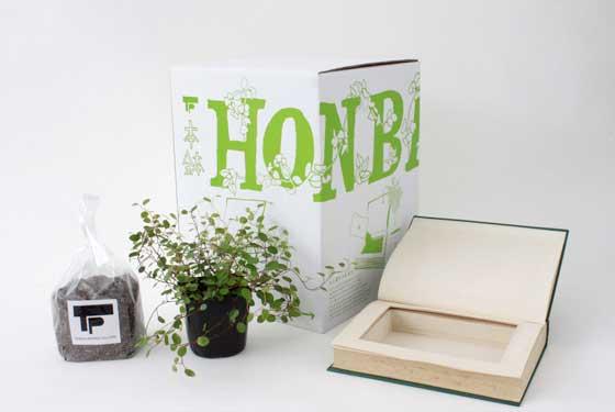 Honbachi-Book-Planter2