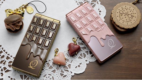 ChocolatePHone