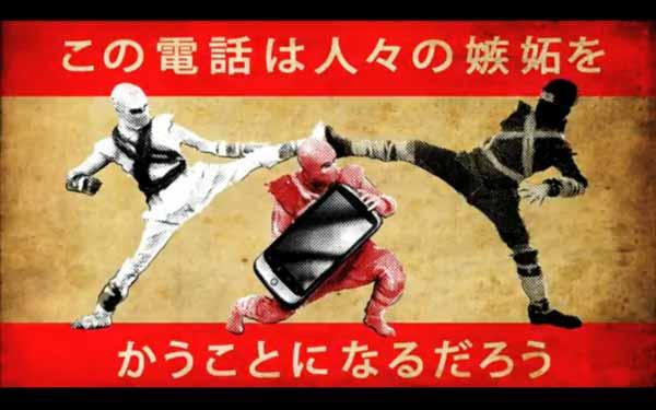 ninjas_unboxing