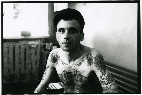 BlackBook Magazine's intrepid editors culled tattoos from the book Russian Russian Prison Tattoos