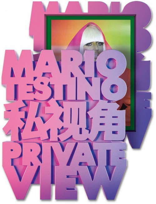 Mario-Testino-Private-View-Book-Taschen