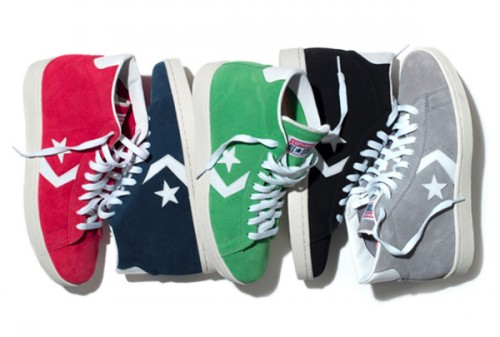 converse-2012_pro-leather-suede-1