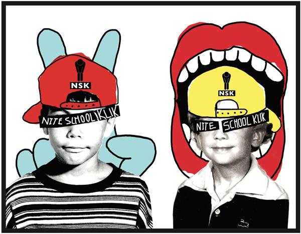NiteSchool-shadow-mixtape2